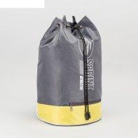 Рюкзак молодёжный, отдел на шнурке, цвет серый/жёлтый