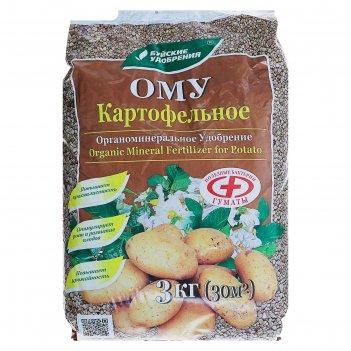Удобрение органо-минеральное картофельное, 3 кг