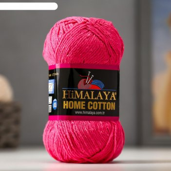 Пряжа home cotton 85% хлопок, 15% полиэстер 160м/100гр (122-09)