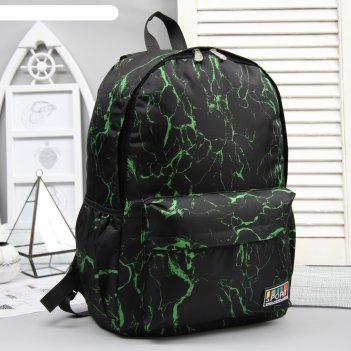 Рюкзак молодёжный, отдел на молнии, 3 наружных кармана, цвет чёрный/зелёны