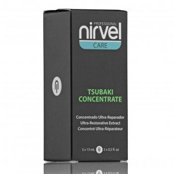 Концентрат для восстановления волос nirvel professional tsubaki, 3 шт. по