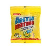 Пятновыводитель антипятин активный кислород, концентрат, пакет 70 гр