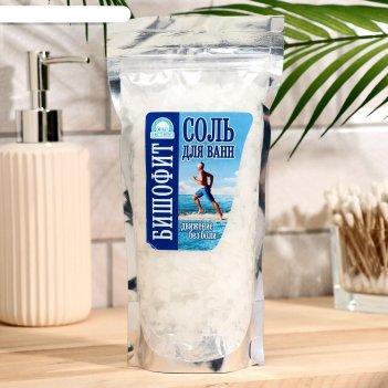 Соль для ванн бишофит, дой-пак 250 г