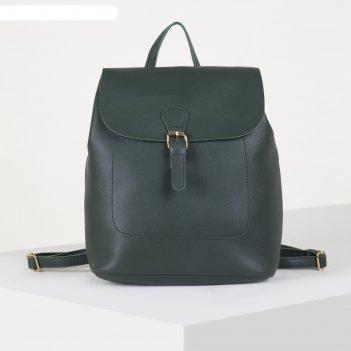 Рюкзак молод зоя, 25*13*23, отд на молнии, зеленый