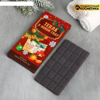 Мыло-шоколад тепла в новом году