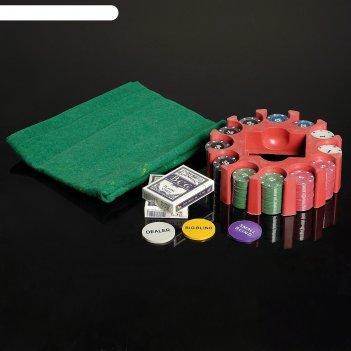 наборы для покера для детей