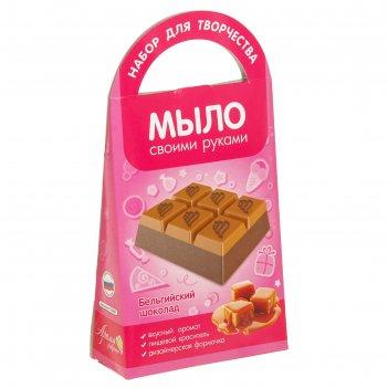 Мыло своими руками бельгийский шоколад