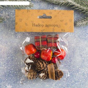 Набор новогоднего декора лесные подарочки