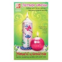 Набор для лепки свечей лепим свечи