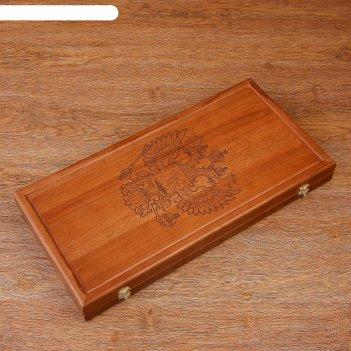 Нарды герб россии, резные, (доска дерево, бук, 60х60 см)