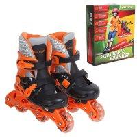 Роликовые коньки раздвижные, колеса pvc 64 mm, пластиковая рама, orange/bl