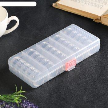 Шкатулка пластик для мелочей круг прозрачная набор 20в1 3,3х8,5х18,5 см