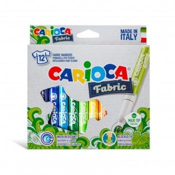 Фломастеры для ткани 12 цветов carioca fabric 6.0 мм 40957/12