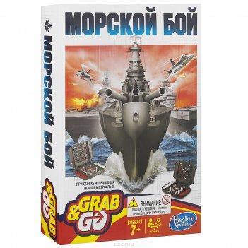 Настольная игра hasbro gaming b0995121 морской бой дорожный