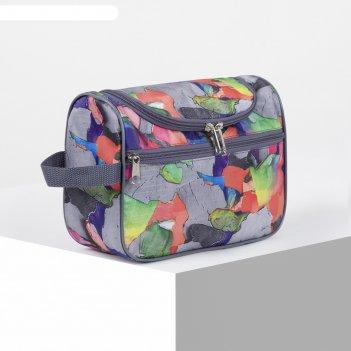 Косметичка-сумочка, отдел на молнии, наружный карман, с ручкой, цвет разно