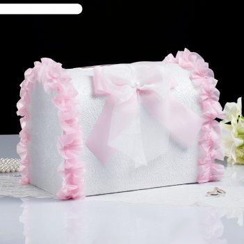 Коробка для денег «мечта», розовая, неразборная