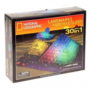 Конструктор светодиодный гео археология, 276 элементов