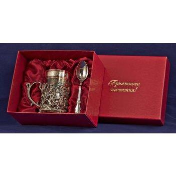 Набор для чая колокольчик (3 пр.) латунь, с посеребрением