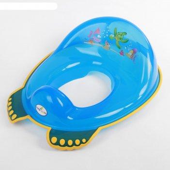Детская накладка на унитаз «аква» антискользящая, цвет голубой