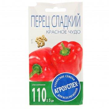 Семена перец красное чудо, 0,3 гр