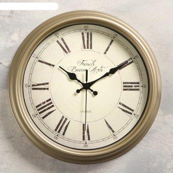 Часы настенные классика плавный ход, серый перламутр, d=31 cм