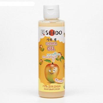 Гель для душа sendo манговый смузи, 200 мл