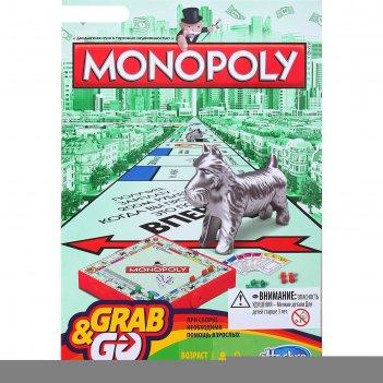 Игра дорожная монополия