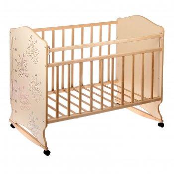 Детская кроватка «морозко. бабочки» с ростомером, на колёсах или качалке,