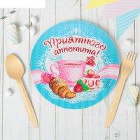 Набор бумажных тарелок приятного аппетита! (6 шт.), 18 см