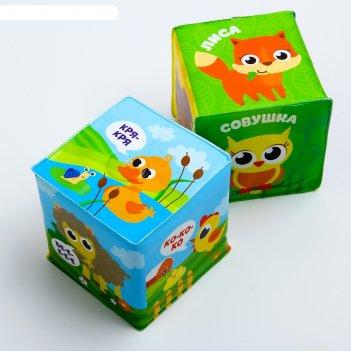Мягкие кубики «лесные и домашние зверята» со свистулькой, размер 7х7 см, д