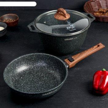 Набор кухонной посуды №15, ап линии granit ultra (green)