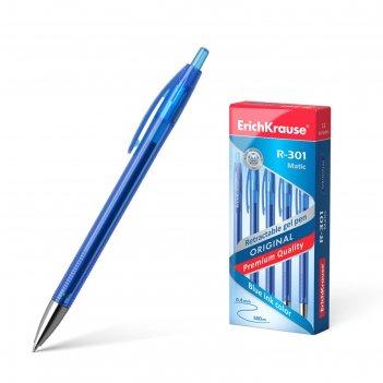 Ручка гелевая автомат erich krause r-301 original gel matic стержень синий