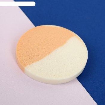 Спонж для лица д/тон. крема круг d5,5*0.6см пакет qf бежевый с белым