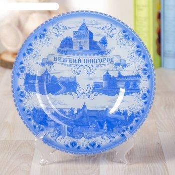 Тарелка декоративная «нижний новгород»