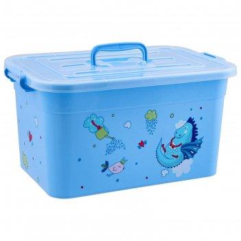 Ящик для игрушек радуга с крышкой и ручками, 15 л, микс