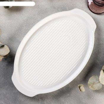 Блюдо для запекания овальное magistro «бланш», 33 см