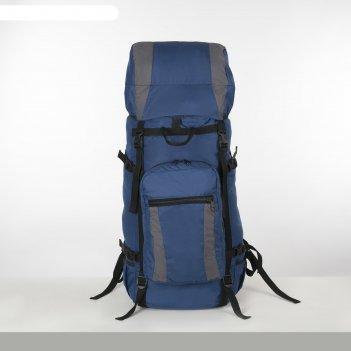 Рюкзак тур таймтур 1, 70л, отд на шнурке, н/карман, 2 бок сетки, синий/сер