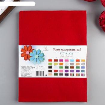 Фетр soft (набор 10 листов) т. красный