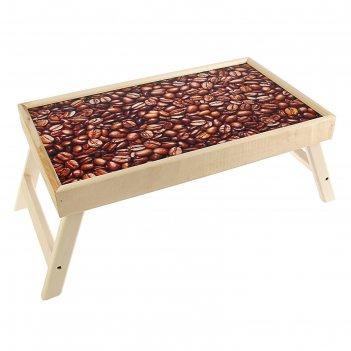 Столик-поднос зёрна кофе,стеклянная поверхность