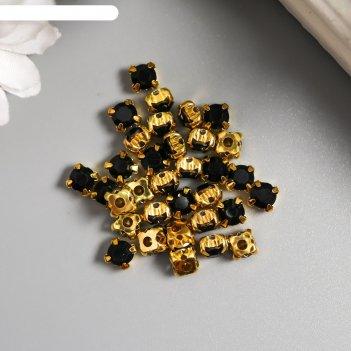 Хрустальные стразы в цапах астра 6 мм, 40 шт/упак, золото/чёрный