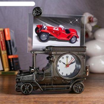 Часы будильник адро с фоторамкой 15х10 см