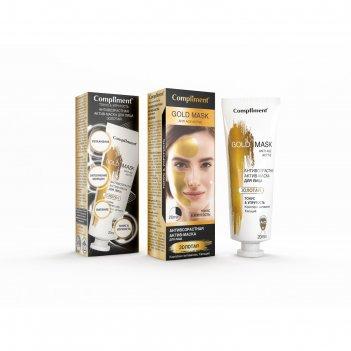 Актив-маска для лица compliment «тонус и упругость», антивозрастная, золот
