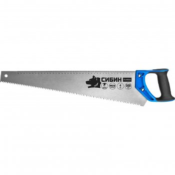 Ножовка по дереву сибин 15055-50, 500мм, шаг 4 tpi (6мм), алмазная заточка