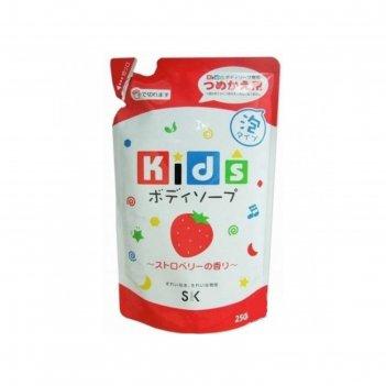 Детское пенное мыло для тела sk kids, с ароматом клубники, дой-пак, 250 мл