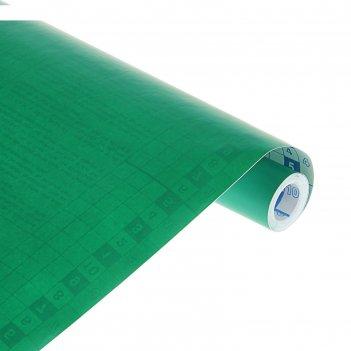 Плёнка самоклеящаяся цветная, 0.5 х 3 м, sadipal, 100 мкм, matt, зелёная