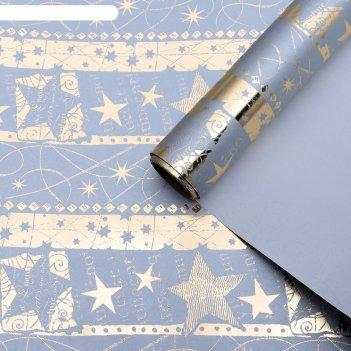 Бумага упаковочная, горячей штамповки звёзды парижа, серо-голубой, 0,7 x 5