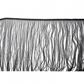 Тесьма декоративная бахрома, ширина20см, 5м, цвет чёрный
