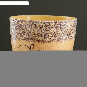 Горшок цветочный кофе №6 высокий овал 8,5 л