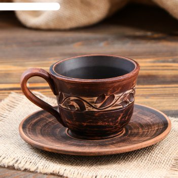 Чашка кофейная с блюдцем народная, ангоб, 0,15 л
