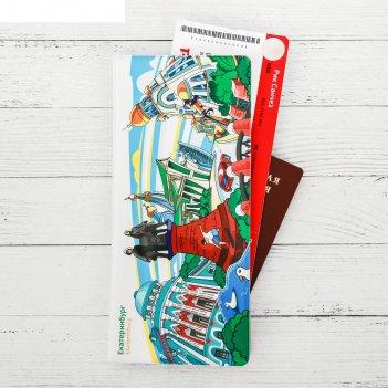Конверт для документов «екатеринбург.абстракции.дом севастьянова», 22х20,5